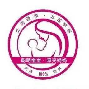 十月馨孕期营养指导中心