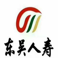 东吴人寿保险公司睢宁支公司