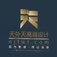 南京天外天装饰设计工程有限公司江苏分公司