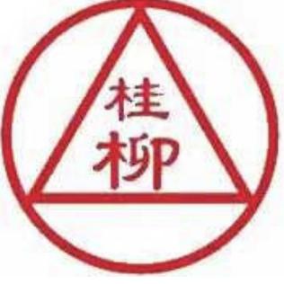 长江桂柳食品有限公司